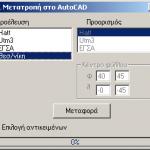 p2_AutoCAD